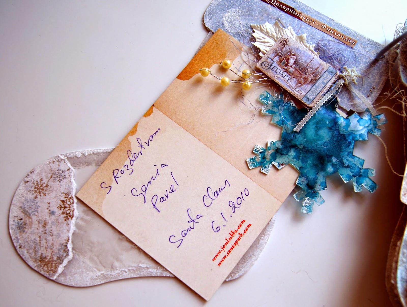 Подписи подарков контакте