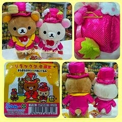 (INSTOCK) Click Photo To See Limited Edition 10th Anniversary Rilakkuma & Korilakkuma Set For Sale