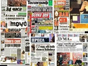 Още вестници