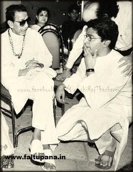 Raj Thackeray  Balasaheb Thackeray