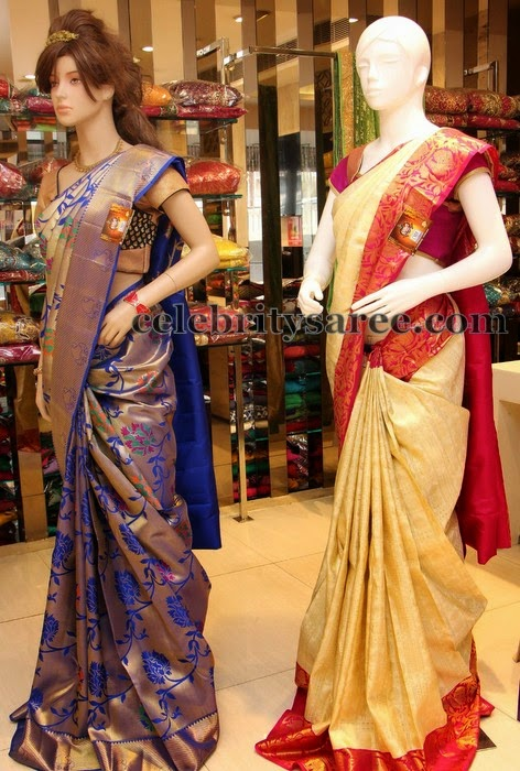 Latest Sarees from CMR