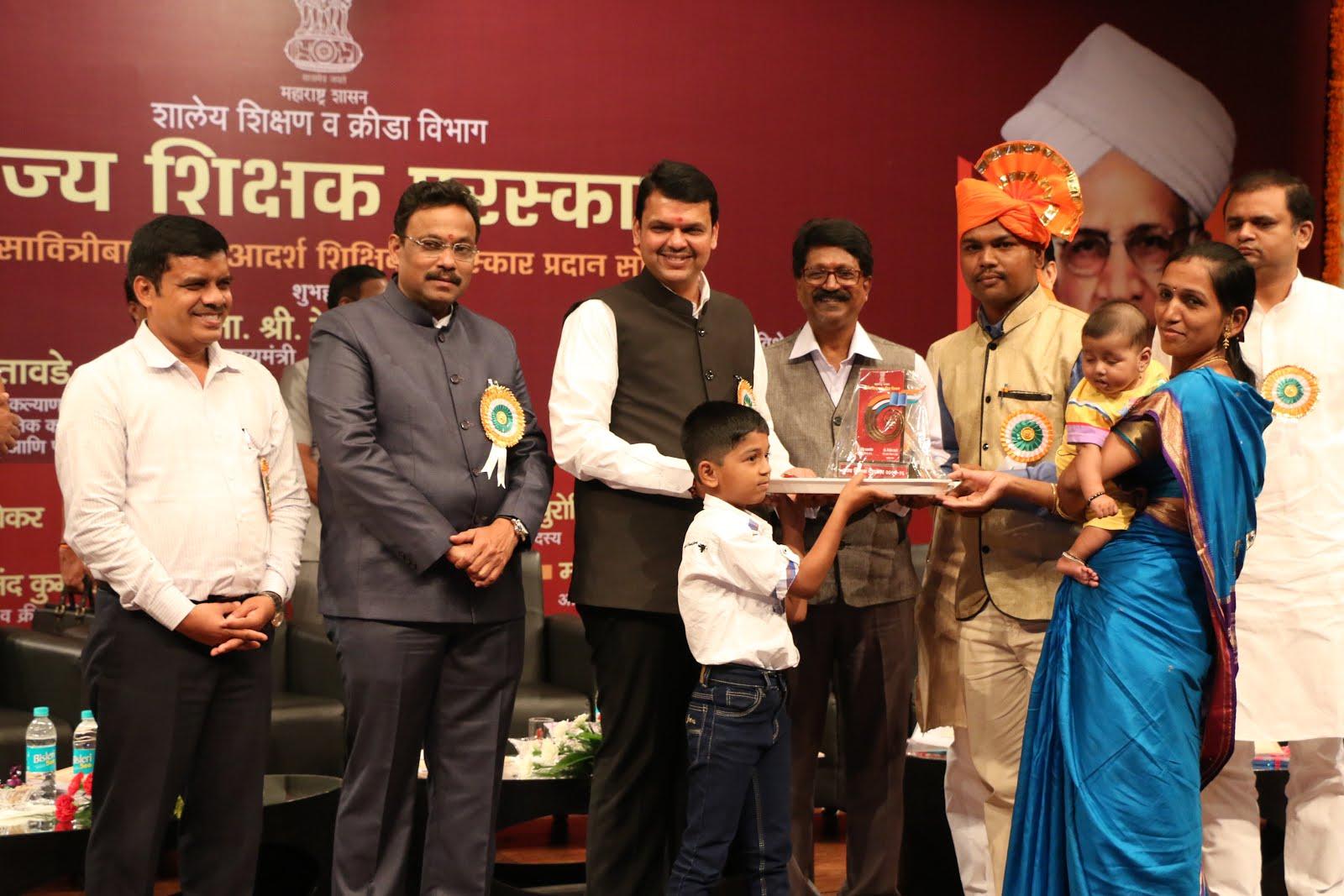 राज्य आदर्श शिक्षक पुरस्कार