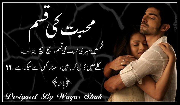 ... love urdu poetry funny urdu poetry sad urdu poetry shayari nazms