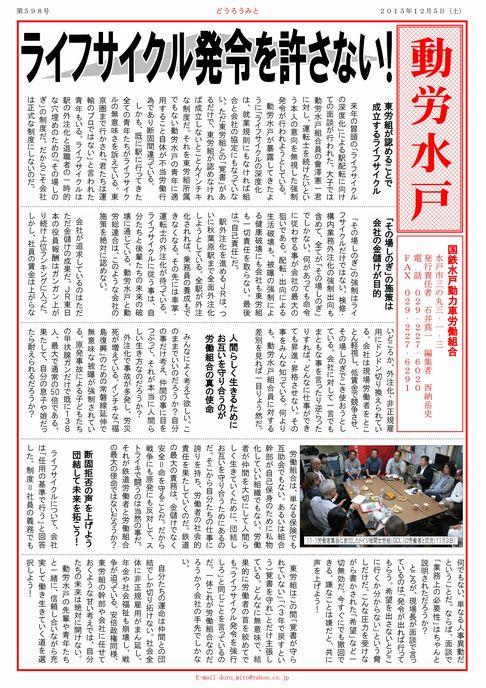 http://file.doromito.blog.shinobi.jp/20b27546.pdf