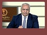 - برنامج حقائق و أسرار يقدمه مصطفى بكرى حلقة الخميس 19-5-2015
