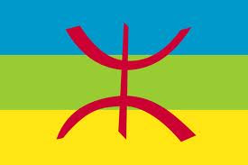 The Berber Flag Of North Africa