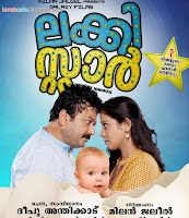 Malayalam Movie Lucky Star Firstlook Posters