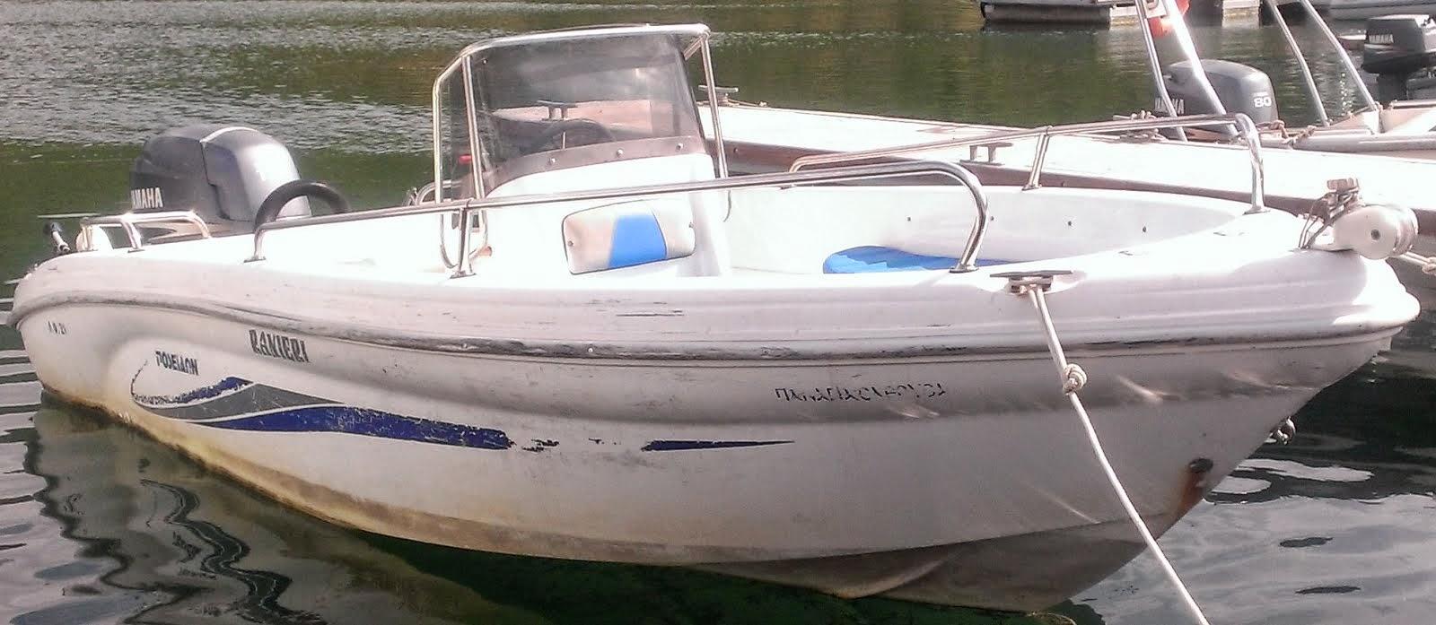 Το σκάφος μας