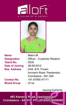 Hotel IDentity Card Template - 120826