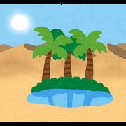 砂漠のオアシスのイラスト