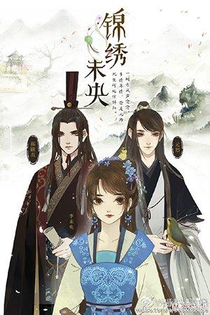 Princess Wei Yang Manga