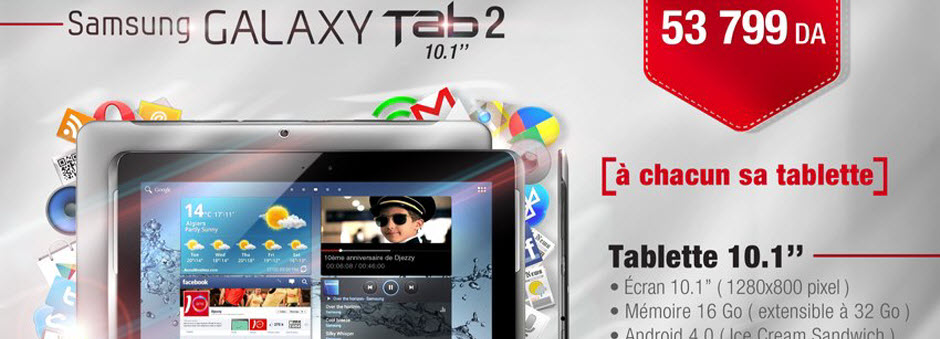 مواصفات وسعر Samsung Galaxy Tab 2 10.1 P5100 من شركة جيزي الجزائر