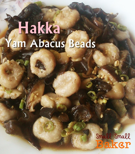 Small small baker hakka yam abacus seeds vegetarian for Abacus cuisine of china