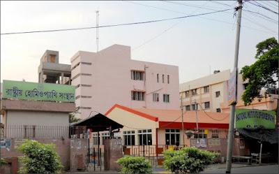 NIH Kolkata