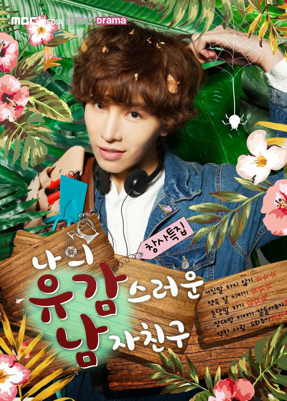 DRAMA KOREA My Unfortunate Boyfriend
