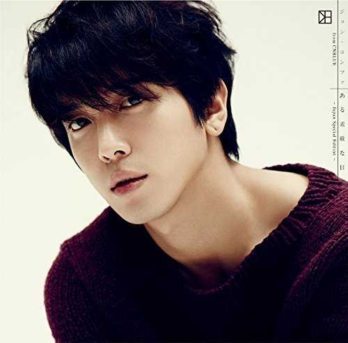 [MUSIC] ジョン・ヨンファ(from CNBLUE) – ある素敵な日 ~Japan Special Edition~ (2015.02.18/MP3/RAR)