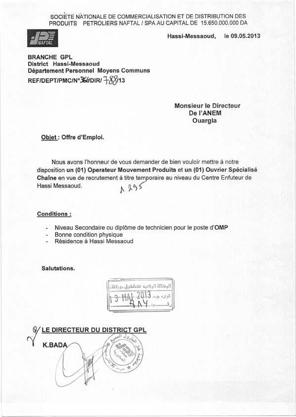 التوظيف في الجزائر : إعلان توظيف تقنيين في شركة نفطال بحاسي مسعود ماي 2013