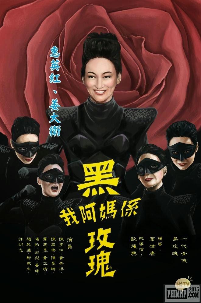 poster Người mẹ siêu phàm: Nữ hiệp hoa hồng đen