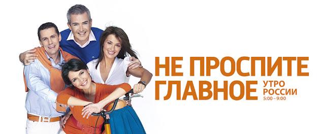 http://c.tptrk.ru/996u