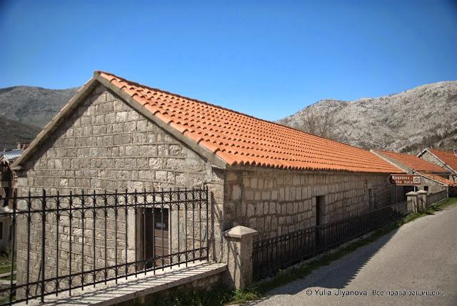 Негуши, Черногория
