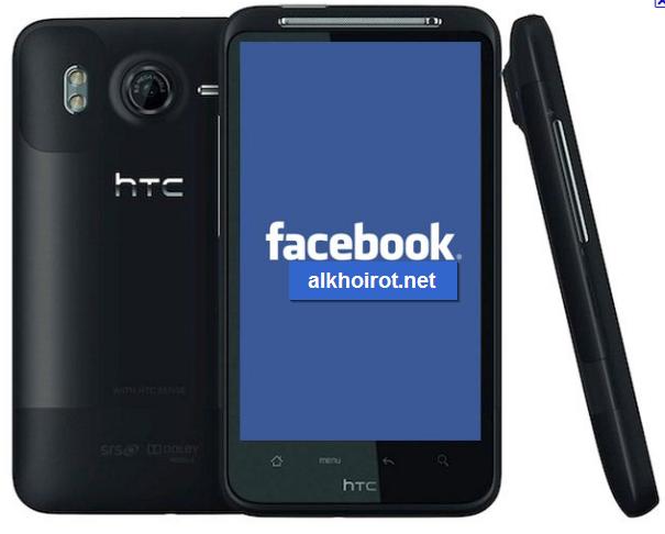 Ponsel Facebook
