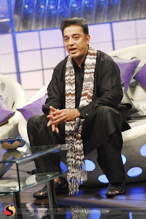 kamal in tv program