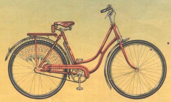 """Женский велосипед """"Рига """" 20"""