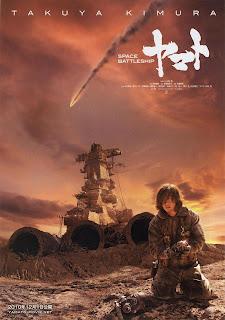 Space Battleship Yamato (2010) Online