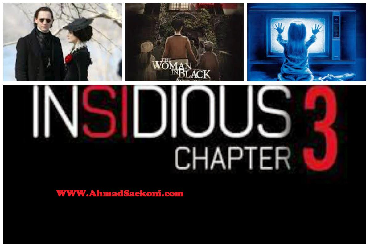 Daftar Film Horor Terbaru 2015 Ahmad Saekoni Kumpulan Berita Dan