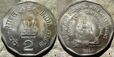 2 rupee thiruvalluvar