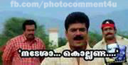 Malayalam facebook photo comment 7