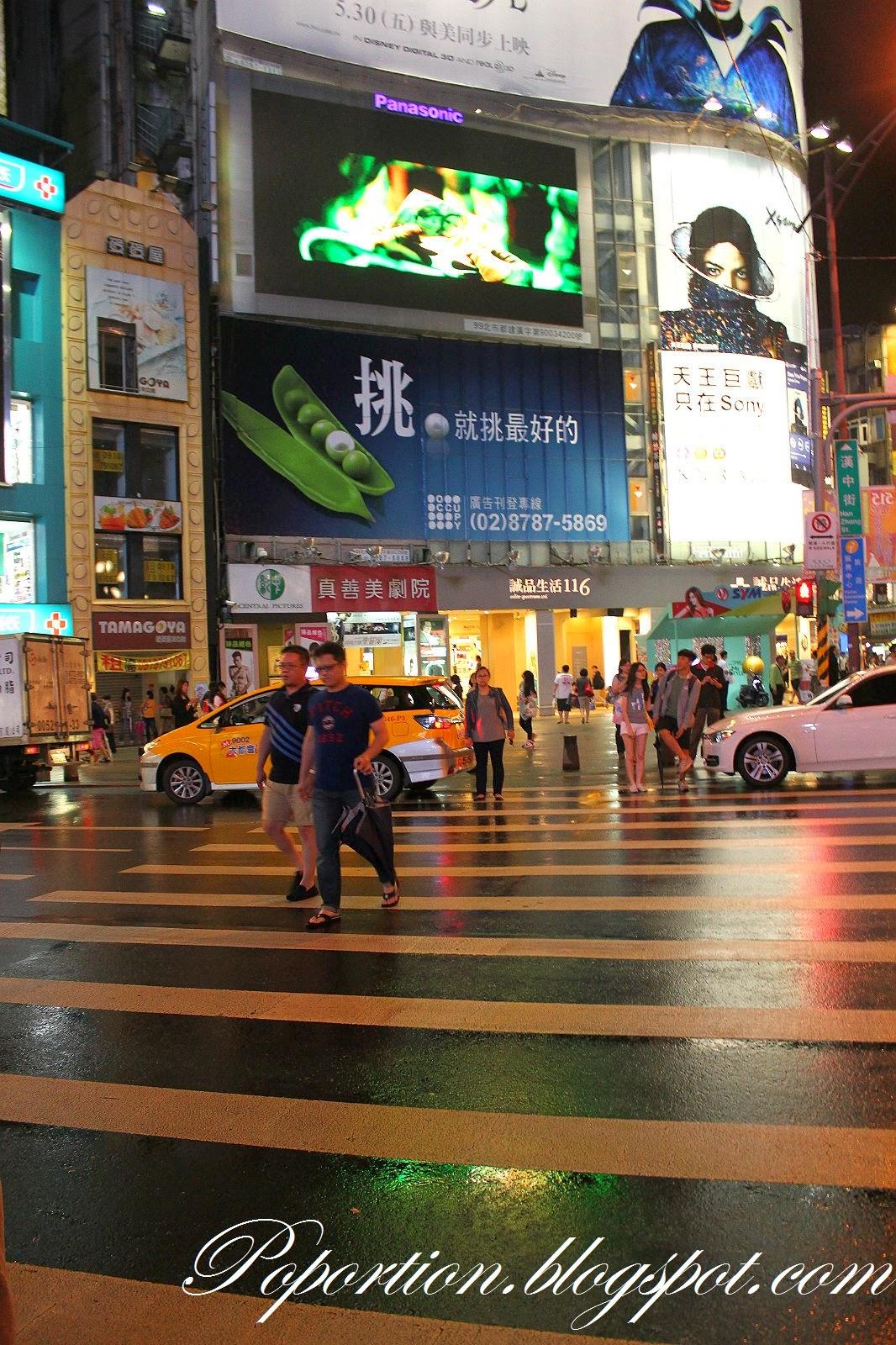 ximending square taiwan road