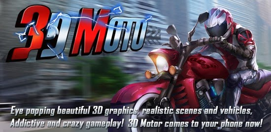 AE 3D Motor v1.4.0 APK Android