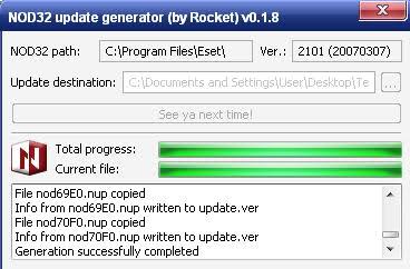 nod32 update offline