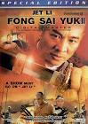 Sinopsis Fong Sai Yuk