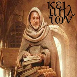 Tese ou dissertação revisada na Keimelion é valorizada.