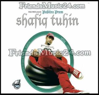 Tuhin Bangla Album Mp3 Songs Free Dowanlaod - All Latest Music 24