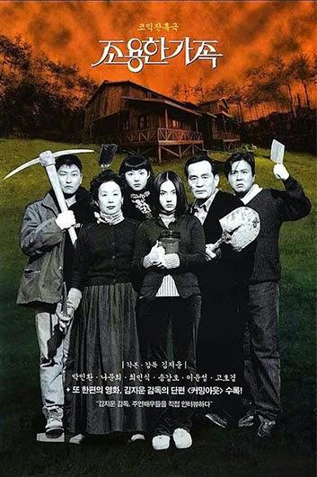 Choyonghan kajok - The Quiet Family - Spokojna Rodzinka (1998)