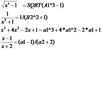 Estadística, Matemática y Computación: MÉTODOS NUMÉRICOS CON ...