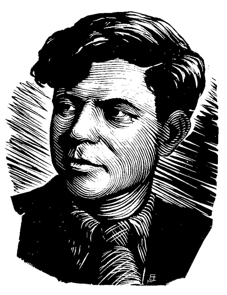 PETRO CVIRKOS ARCHYVAS