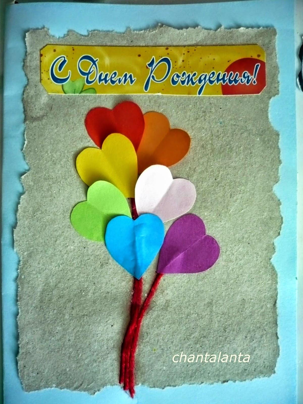 Открытка для папы на день рождения своими руками от дочки 5 лет 53