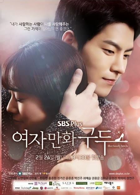 "Sinopsis Drama Korea ""Her Lovely Heels"""