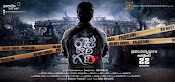 Rajugari Gadhi movie wallpapers-thumbnail-9