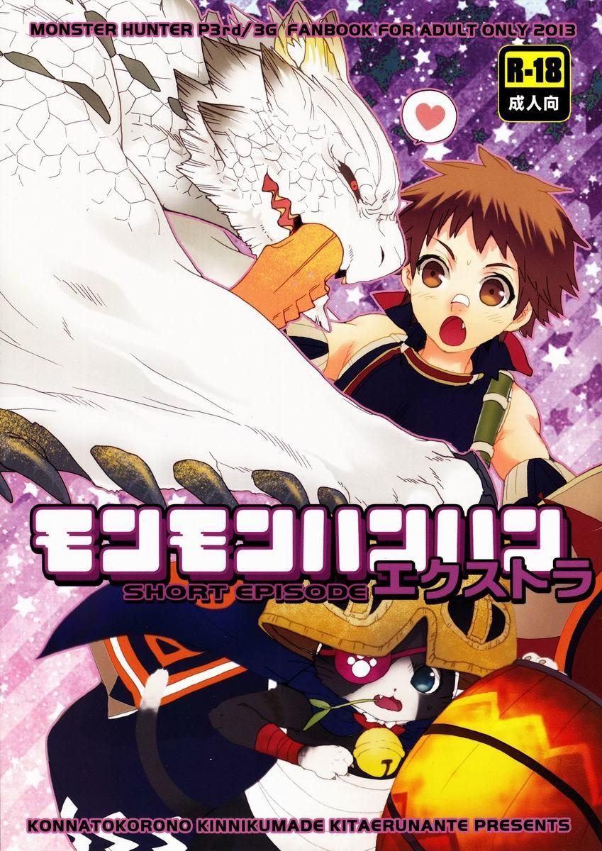 Monster Hunter, shota, yaoi, Konnatokorono Kinnijumade Kitaeunante,