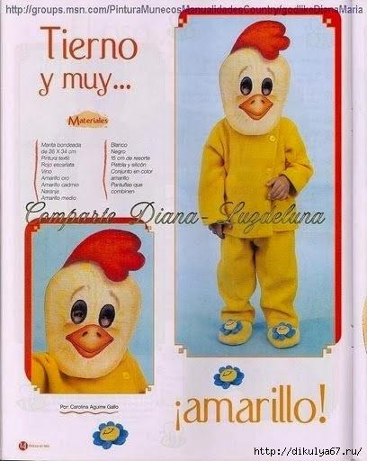 Карнавальные маски и костюмы для детей