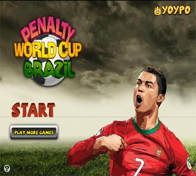 لعبة كاس العالم 2014