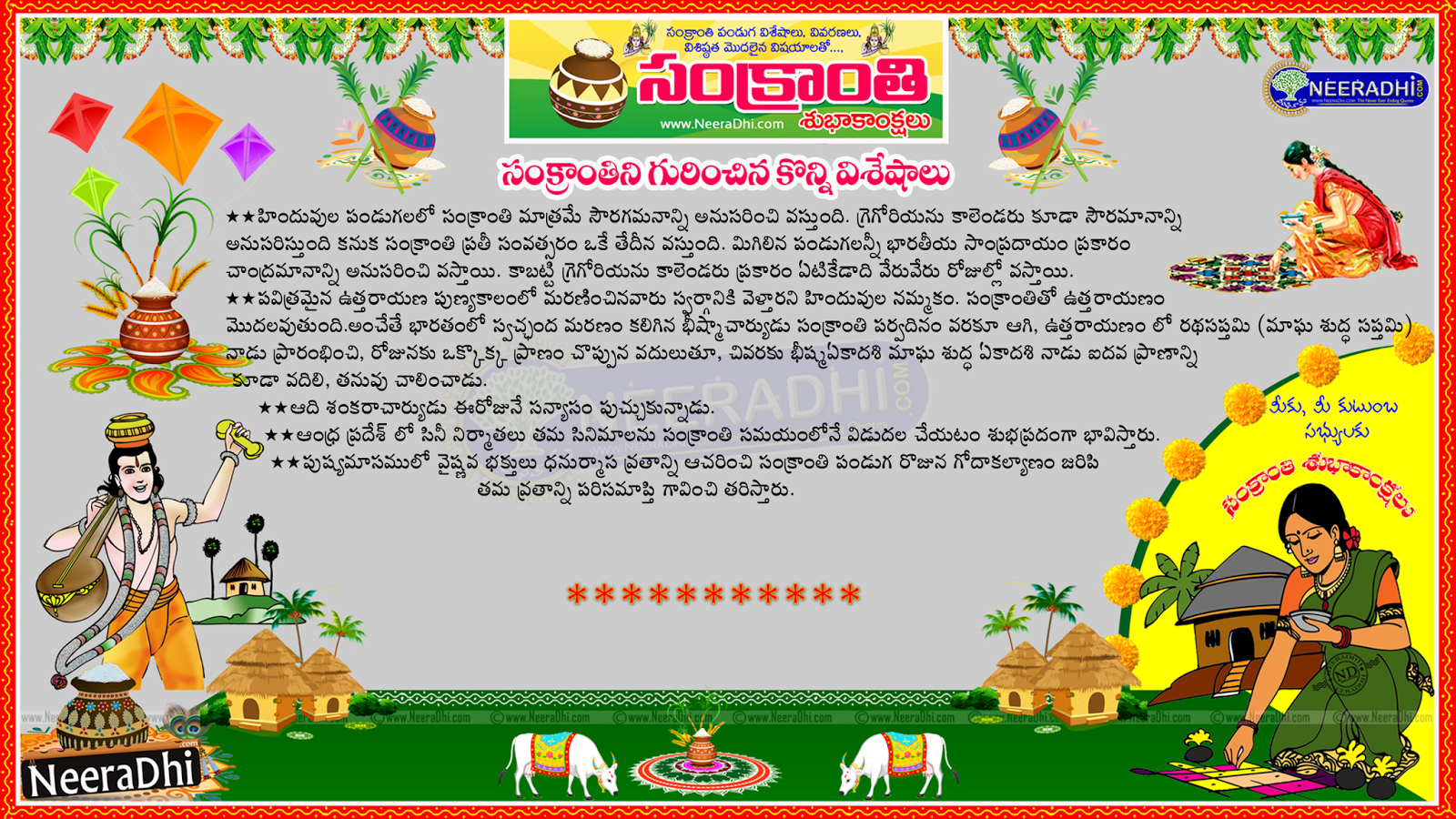 sankranti essay in telugu Hello this makar sankranti quotes images application contains very for sweet makar sankranti quotes images when you download the application you will get many makar sankranti images to send your mates every day.
