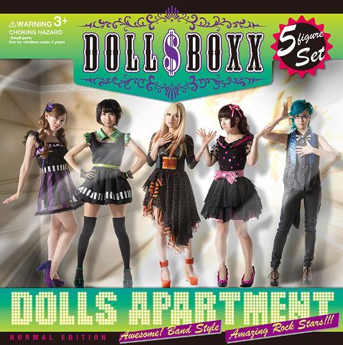 les HITS à partir du 16 mars : Doll$boxx et DJ Phil Dolls+Apartment