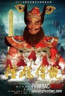 Thiên Sư Chung Quỳ Ii