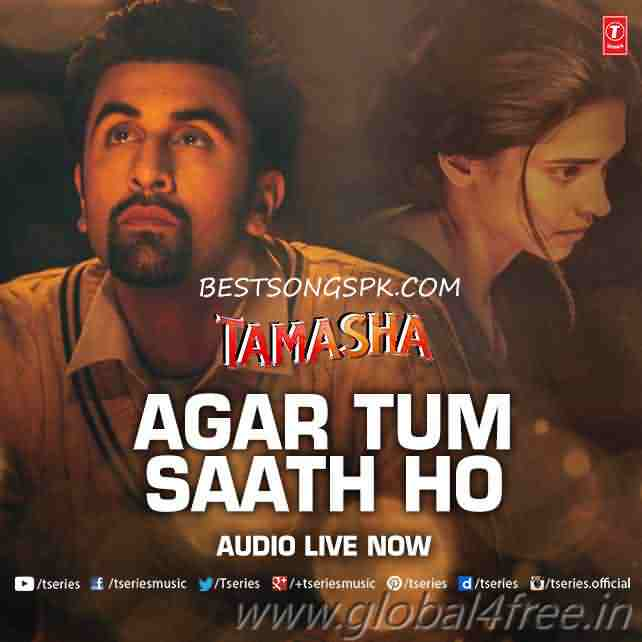 ho video song download